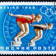Постер, плакат: Postage stamp Hungary 1968 Women Swimmers Olympic sports Mexic