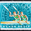 Postage stamp Hungary 1968 Canoeing, Olympic sports, Mexico 68 - Stock Photo