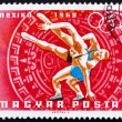Royalty-Free Stock Photo: Postage stamp Hungary 1968 Wrestling, Olympic sports, Mexico 68