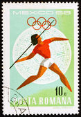 Postage stamp Romania 1968 Javelin, Olympic sports, Mexico 68 — Stock Photo