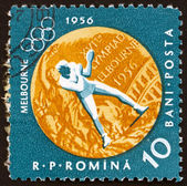 Postage stamp Romania 1961 Boxing, Olympic sports, Melbourne 56 — Stock Photo