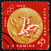 Postage stamp Romania 1961 Wrestling, Olympic sports, Roma 60 — Stock Photo
