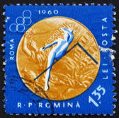 Postage stamp Romania 1961 Woman's High Jump, Olympic sports, — Stock Photo