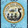 Stock Photo: Postage stamp Hungary 1960 Rowers, Olympic sports, Rome 60