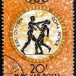 Royalty-Free Stock Photo: Postage stamp Hungary 1960 Boxers, Olympic sports, Rome 60