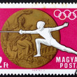 Stock Photo: Postage stamp Hungary 1969 Fencing, Olympic sports, Mexico 68