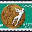 Postage stamp Hungary 1969 Hammer Throwing, Olympic sports, Mexi - Stock Photo