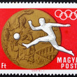 Postage stamp Hungary 1969 Soccer, Football, Olympic sports, Mex — Stok Fotoğraf #11377515