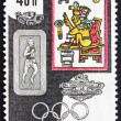 Postage stamp Czechoslovakia 1968 Runner and Quetzalcoatl, Olymp - Stock Photo