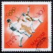 Royalty-Free Stock Photo: Postage stamp Hungary 1964 Fencing, Olympic sports, Tokyo 64