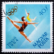 Postage stamp Hungary 1964 Women's Gymnastics, Olympic sports, — Foto de stock #11391574