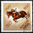 Stock Photo: Postage stamp Hungary 1964 Equestrian, Olympic sports, Tokyo 64