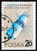 Postage stamp Poland 1966 Vostok, USSR Spacecraft — Stock Photo
