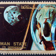 Postage stamp Ajman 1973 Docking Maneuver, Apollo — Stock Photo