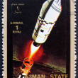 Postage stamp Ajm1973 Rocket in Space — Stock Photo #11431830