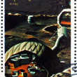 Postage stamp Umm al-Quwain 1972 Moon Base, Artist's Vision — Stock Photo