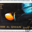 Postage stamp Umm al-Quwain 1972 Space Capsule Recovery, Apollo — Stock Photo #11446819