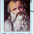 Postage stamp Ajm1970 Apostle Philip by Albrecht Durer — Foto Stock #11447502