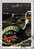 Postage stamp Umm al-Quwain 1972 Moon Base, Artist's Vision — Stock Photo