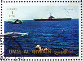 Postage stamp Umm al-Quwain 1972 Space Capsule Recovery, Apollo — Stock Photo