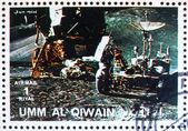 Postage stamp Umm al-Quwain 1972 Astronaut on the Moon — Stock Photo