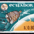 Postage stamp Ecuador 1966 Relay 1, Earth and Television — Zdjęcie stockowe