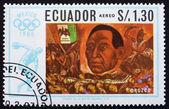 Znaczek juarez prezydenta Ekwadoru 1967 przez jose orozco — Zdjęcie stockowe
