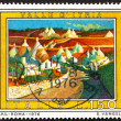 Postage stamp Italy 1976 Itria Valley, Apulia, Italy - Stock Photo