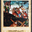 Stock Photo: Postage stamp Ras al-Khaimah 1970 Ascent to Calvary, Paintin