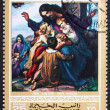 Royalty-Free Stock Photo: Postage stamp Ras al-Khaimah 1970 Sinite Parvulos, Painting