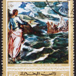 Postage stamp Ras al-Khaimah 1970 Christ at the Sea of Galilee, - Stock Photo
