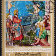 Postage stamp Ras al-Khaimah 1970 Entry into Jerusalem, Painting — Stock Photo