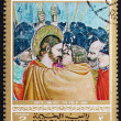 ������, ������: Postage stamp Ras al Khaimah 1970 The Kiss of Judas Painting