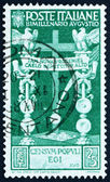 Postage stamp Italy 1937 Cross Roman Standards — Stock Photo