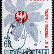 Postage stamp Poland 1970 Polish Eagle, Coat of Arms — 图库照片 #11577728