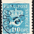 Postage stamp Sweden 1920 Heraldic Lion — Stock Photo
