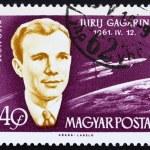Постер, плакат: Postage stamp Hungary 1962 Yuri A Gagarin Astronaut