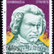 Postage stamp Hungary 1970 Statue of Beethoven by Janos Pasztor — Stock Photo #11610944
