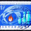 Postage stamp Hungary 1970 Family and Flame — Stock Photo #11611176