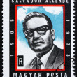 Postage stamp Hungary 1974 Salvador Allende, President of Chile — Stock Photo