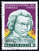 Postage stamp Hungary 1970 Statue of Beethoven by Janos Pasztor — Stock Photo