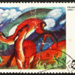 ������, ������: Postage stamp Germany 1974 Deer in Red by Franz Marc