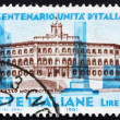 Postage stamp Italy 1961 Montecitorio Palace, Rome - Photo
