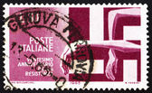 Postage stamp Italy 1965 Victims Trapped by Swastika — Stock Photo