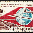 Postage stamp France 1966 Tracks, Globe and Eiffel Tower - Stock Photo