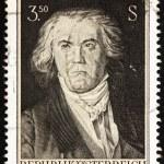 Постер, плакат: Postage stamp Austria 1970 Ludwig van Beethoven Composer