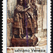 Стоковое фото: Postage stamp Italy 1973 Tetrarchs, 4th Century Sculpture