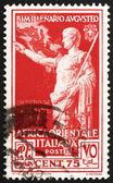 Postage stamp Italy 1937 Emperor Augustus Caesar — Stock Photo