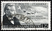 почтовая марка италии 1955 джованни пасколи, поэт и ученый — Стоковое фото