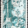 Stock Photo: Postage stamp Czechoslovaki1961 Puppets, Toys